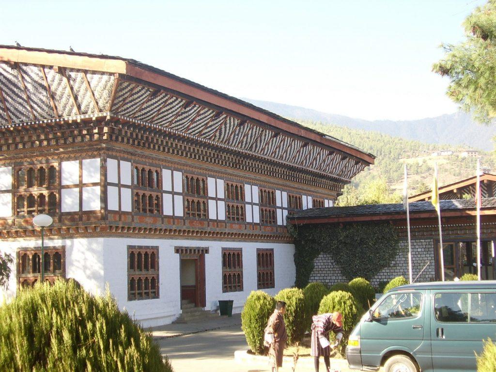 Bhutan cultural tour 2