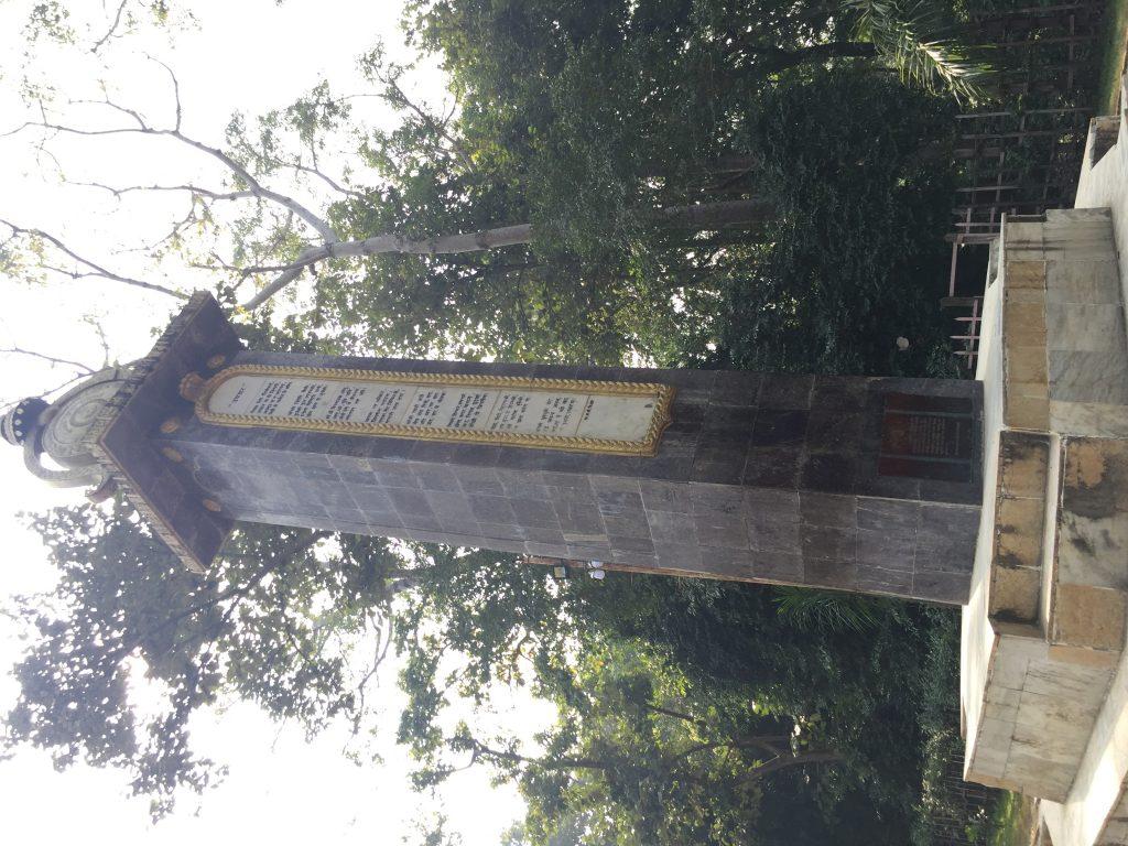 Bardia national park tour (38)