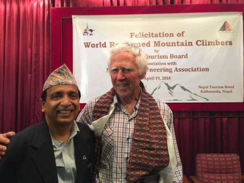 Felicitation of World Renowned Mountain Climbers By Nepal Tourism Board in association with Nepal ( (3)