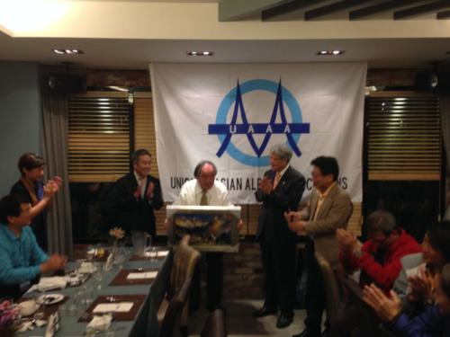 South Korea UIAA International General Assembly (26)