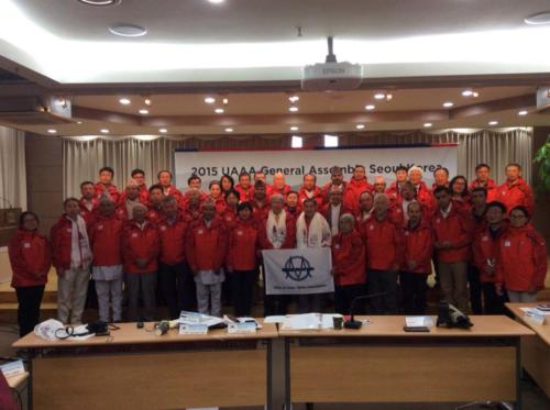 South Korea UIAA International General Assembly (27)