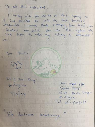 FET-Nepal Review 1994